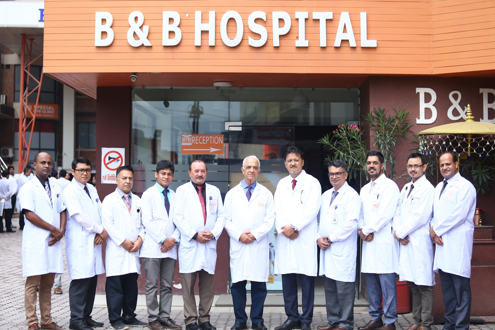 Team of Doctors and Specialists